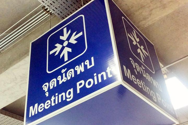 meeting-point-img-0002